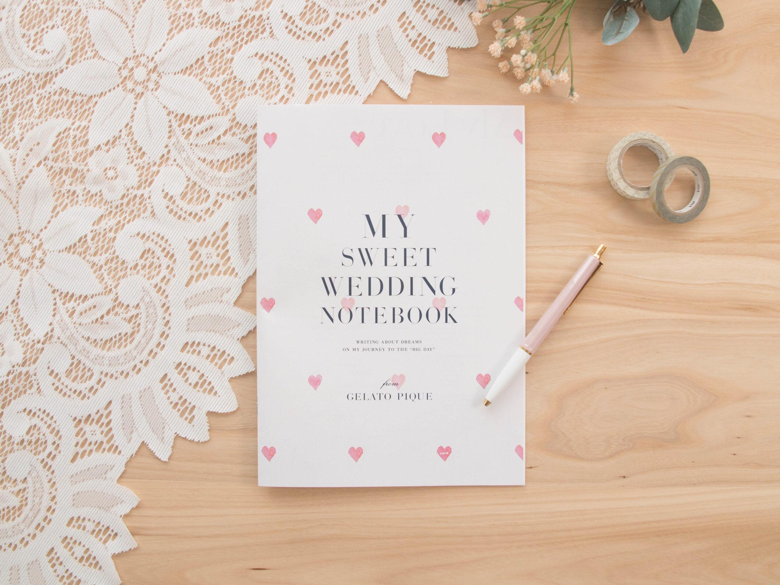 理想をもっと具体化する、花嫁ノート