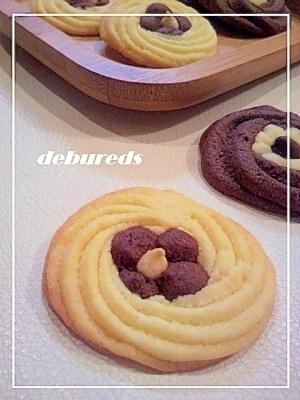 絞り出しクッキー*バニラ&ココア*