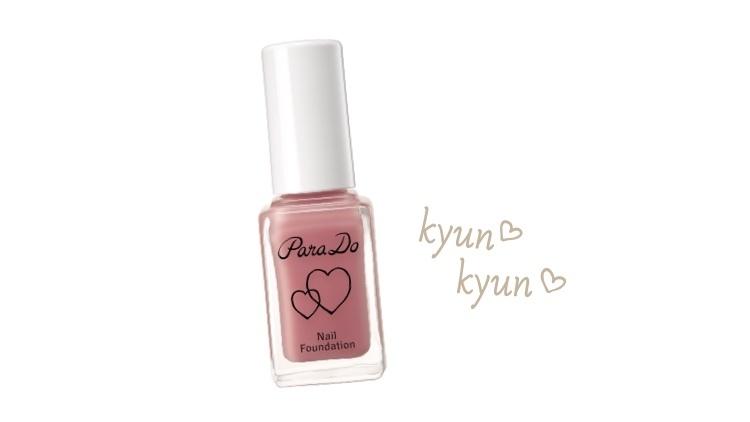 キュンッと可愛い♡モテ色ピンク