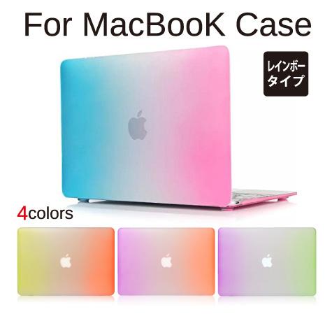 MacBook Pro/Retina/Air/White/