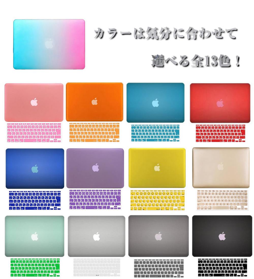 MacBook Air&Pro ケース 11/12/13/15インチ