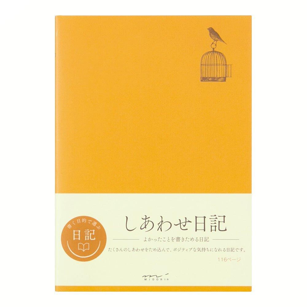 日記帳 ミドリ 日記 しあわせ
