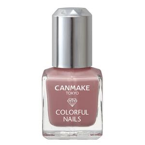 CANMAKE(キャンメイク)カラフルネイルズ