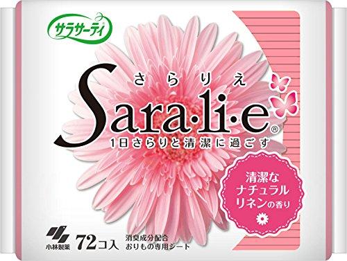 サラサーティ サラリエ おりものシート ナチュラルリネンの香り 72個