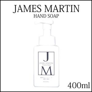 ジェームズマーティン薬用泡ハンドソープ400ml