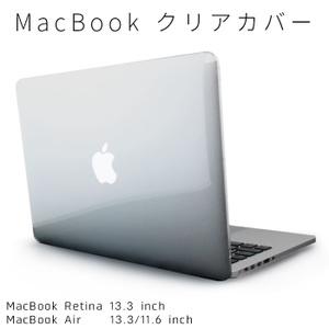 クリアカバー Mac Book Retina 13.3inch Air 11.6inch 13.3inch クリアケース 保護
