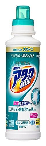 ウルトラアタックNeo 洗濯洗剤 濃縮液体