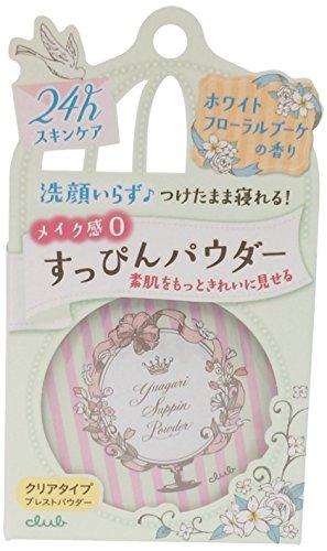 CLUB すっぴんパウダー ホワイトフローラルブーケの香り 26g