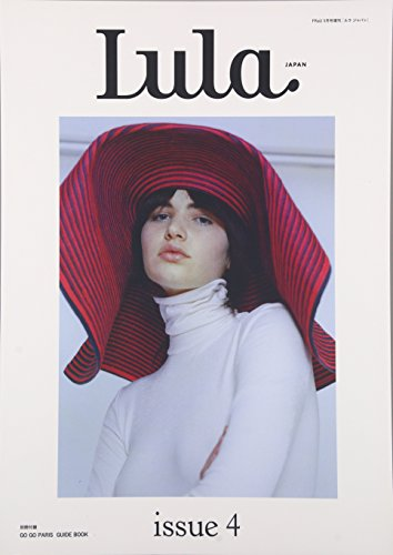 Lula JAPAN Issue04