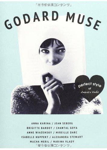 GODARD MUSE―perfect style of Godard's World