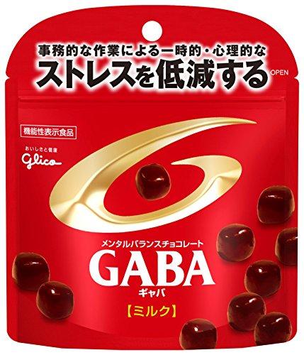 メンタルバランスチョコレートGABA(ミルク)