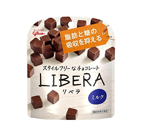 LIBERA(ミルク)