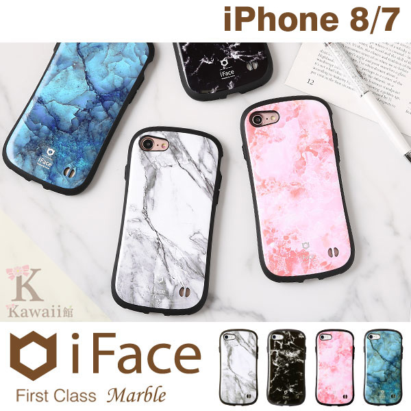 iPhone7 iPhone8 iFace First Class Marble ケース