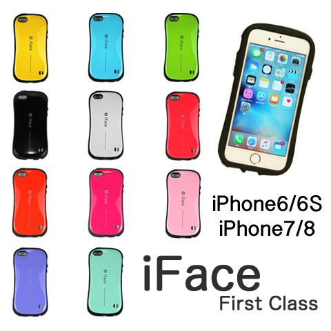 11色 iFace First Class iPhone6 iPhone7 iPhone8 ケース