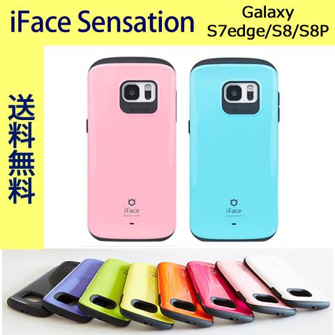 14色 Galaxy iFace Sensation Galaxy S7 Edge /S8/S8+