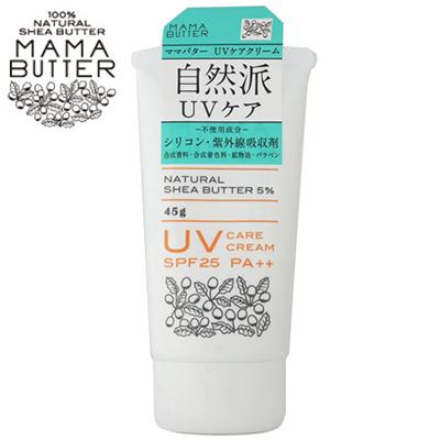 ビーバイイーママバター UVケアクリーム