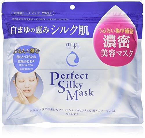 パーフェクトシルキーマスク シート状 美容マスク 28枚