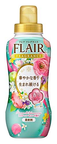 【フレアフレグランス】フラワー&ハーモニー