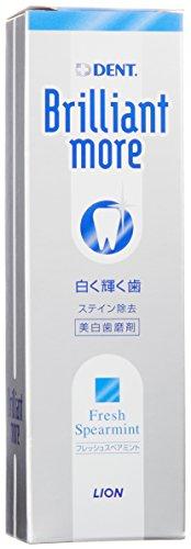 ブリリアントモア 歯科用 美白歯磨剤 90g