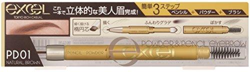 パウダー&ペンシルアイブロウEX PD01 ナチュラルブラウン