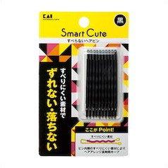 貝印(KAI)スマートキュート(SmartCute)すべらないヘアピン黒