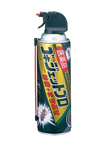 【第2類医薬品】医薬品ゴキジェットプロ秒殺+まちぶせ
