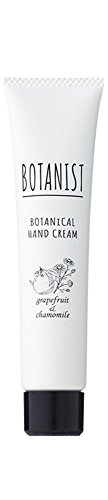 ボタニカルハンドクリーム グレープフルーツ&カモミール
