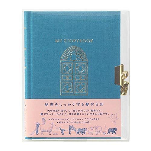 ミドリ 手帳 日記 鍵付 扉 動物柄 横罫 青