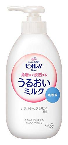 ビオレu 角層まで浸透する うるおいミルク 無香料