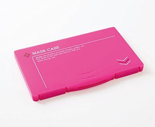 マスクケース ベーシック ピンク