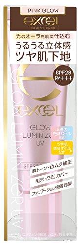 グロウルミナイザー UV GL01 ピンクグロウ