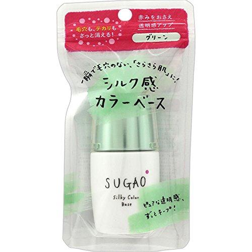 シルク感カラーベース グリーン SPF20 PA+++