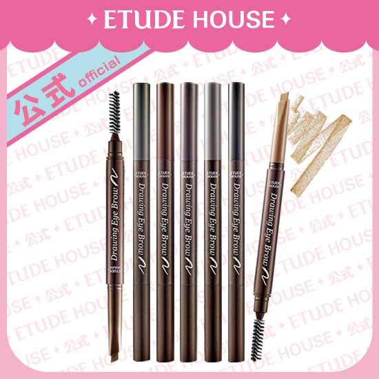 ETUDE HOUSE(エチュードハウス)ドローイングアイブロウ