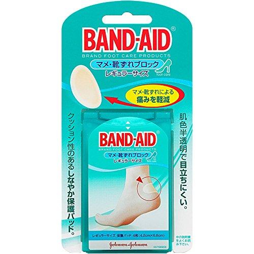 BAND-AID マメ・靴ずれブロック レギュラーサイズ 4枚