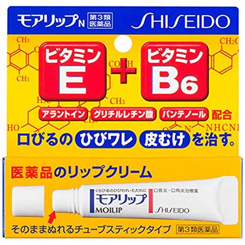【第3類医薬品】モアリップN