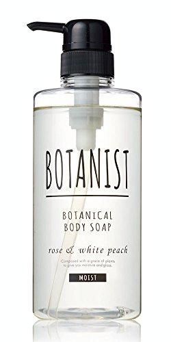 BOTANIST ボタニカル ボディーソープ モイスト