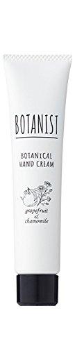 BOTANIST ボタニカルハンドクリーム グレープフルーツ & カモミール