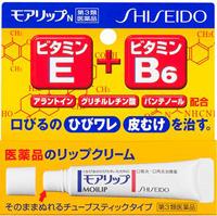 資生堂 モアリップ 8g (第3類医薬品)