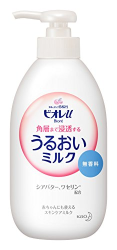 うるおいミルク 無香料