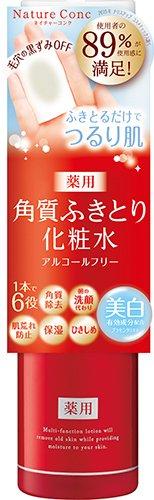 ネイチャーコンク 薬用 クリアローション200ml(医薬部外品)