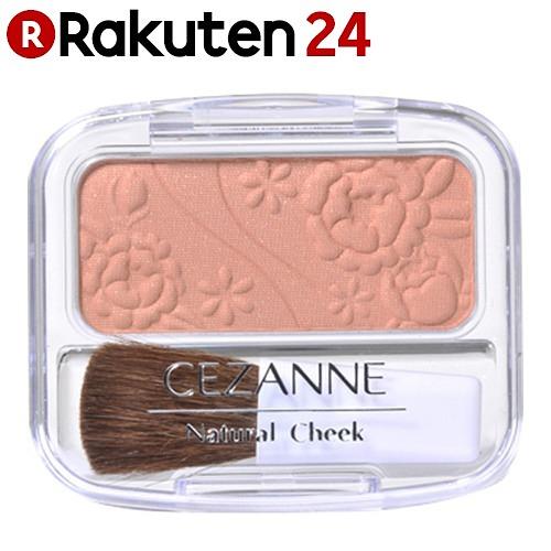 CEZANNE ナチュラルチーク 05