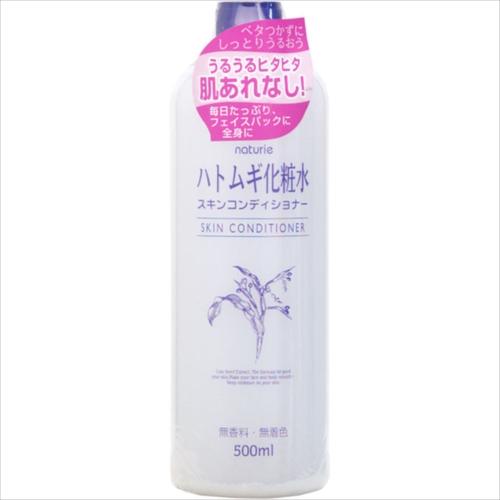 ハトムギ化粧水 スキンコンディショナー