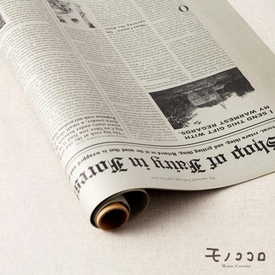 ラッピングを楽しむ包装紙 モノトーンの英字新聞モチーフ