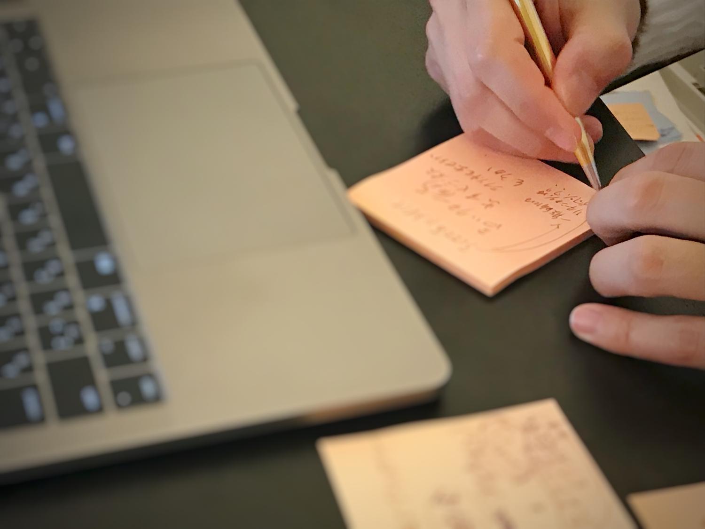 →お手紙や付箋などに、謝罪とお礼の言葉を