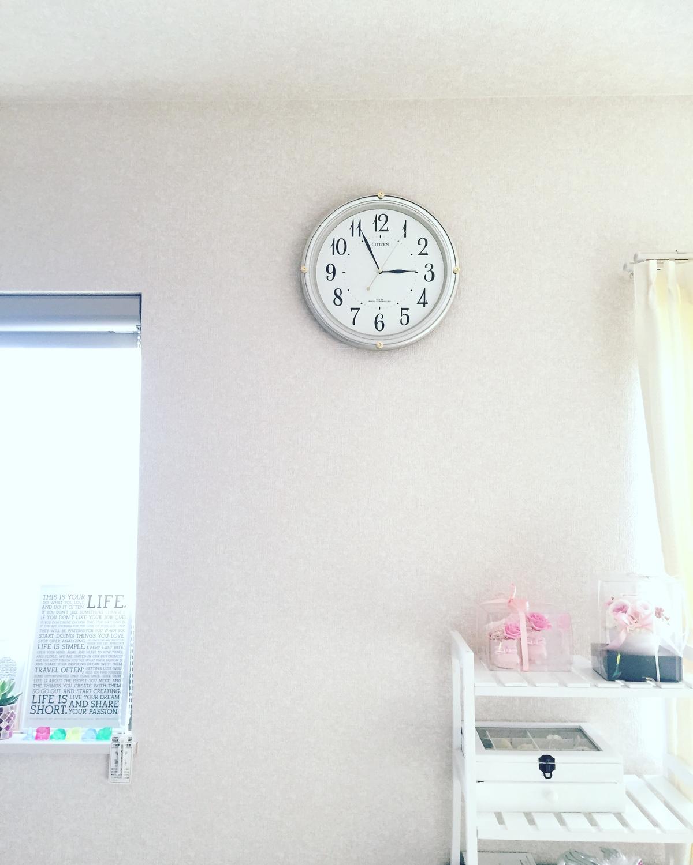 起きたら、もうお昼過ぎ!?