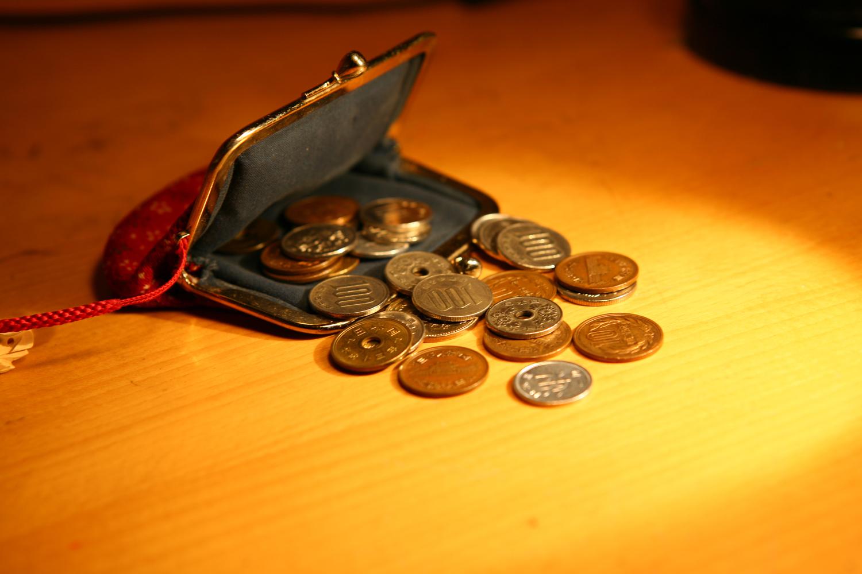 共用の財布をつくる