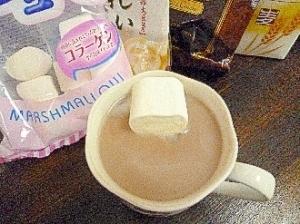 アイス♡マシュマロ入黄粉ミルクココア酒