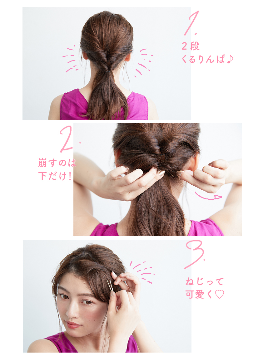 How toをチェック