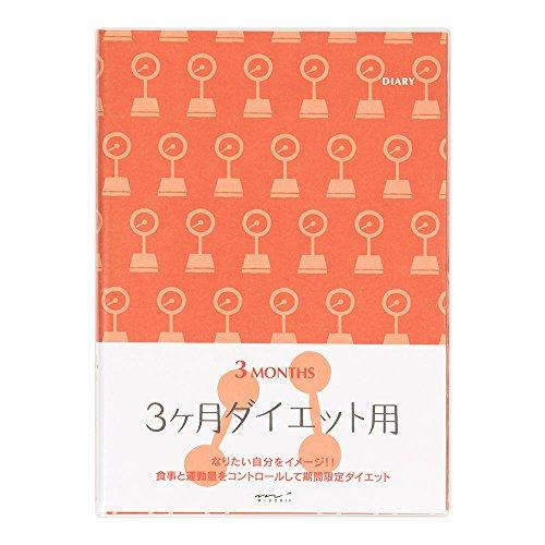 ミドリ 手帳 HF ダイアリー 3ケ月ダイエット用 A5