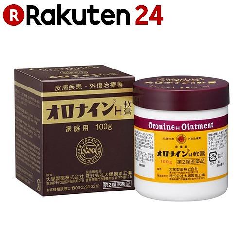 【第2類医薬品】オロナインH軟膏